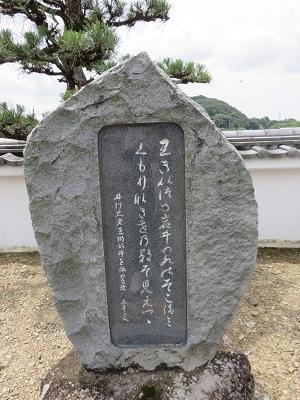 IMG_7056 井伊共保