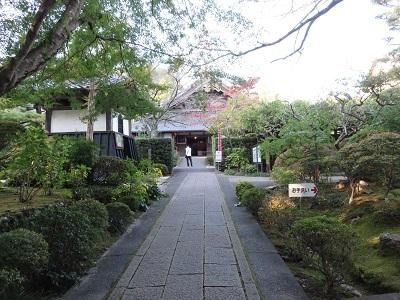 IMG_2128 龍潭寺