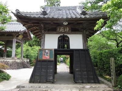 IMG_7081 龍潭寺