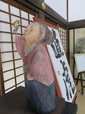 IMG_7181 虎松