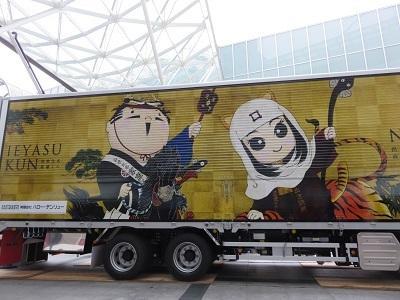 IMG_3702 トラック