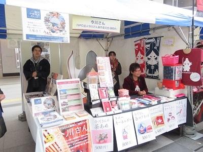 IMG_3597 静岡