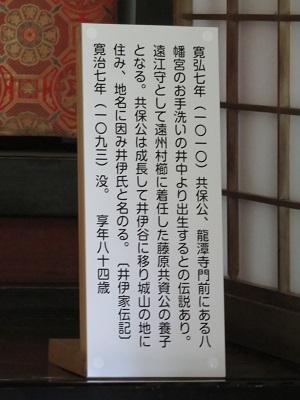 IMG_7155 共保