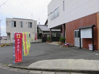 IMG_7200 井伊氏居館跡