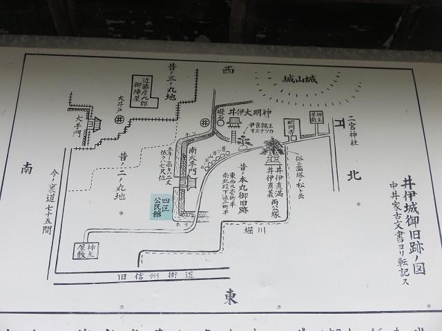 IMG_7202 井伊氏居館跡