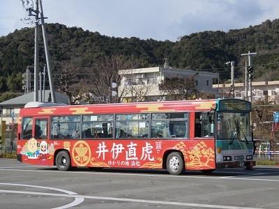 IMG_3856 バス