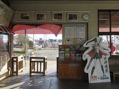 IMG_3862 気賀駅
