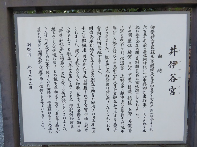 IMG_3900 井伊谷宮