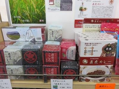 IMG_3877 お米とカレー
