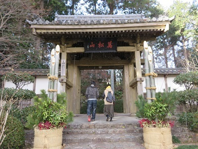 IMG_3879 龍潭寺