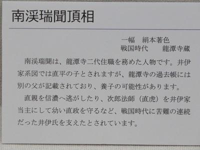 IMG_3953 南渓