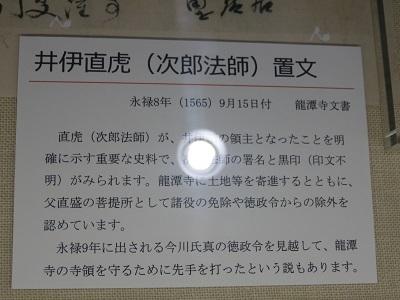 IMG_3964 置文