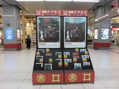 IMG_4310 浜松駅