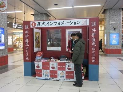 IMG_4311 浜松駅