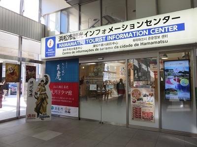 IMG_4313 浜松駅