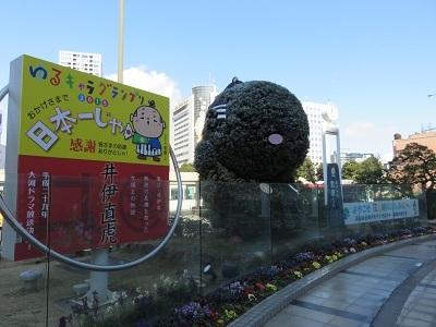 IMG_4319 浜松駅