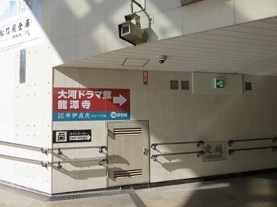 IMG_4322 浜松駅