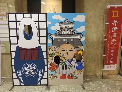 IMG_4325 浜松駅