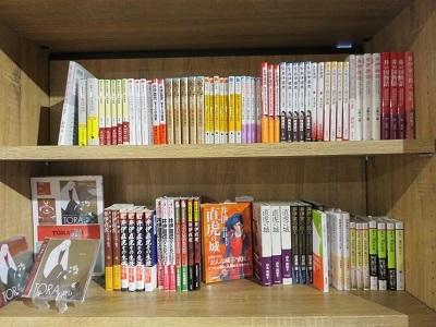 IMG_4277 直虎Book