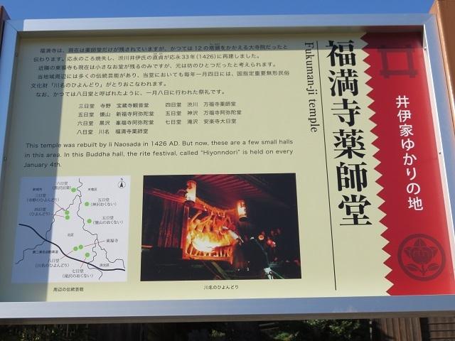 IMG_2105 薬師堂