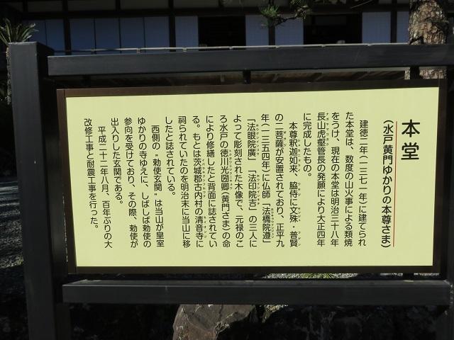 IMG_2059 本堂