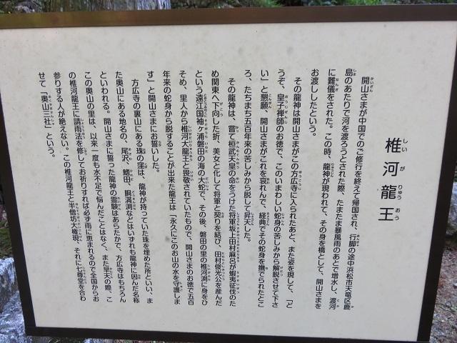 IMG_2080 龍王