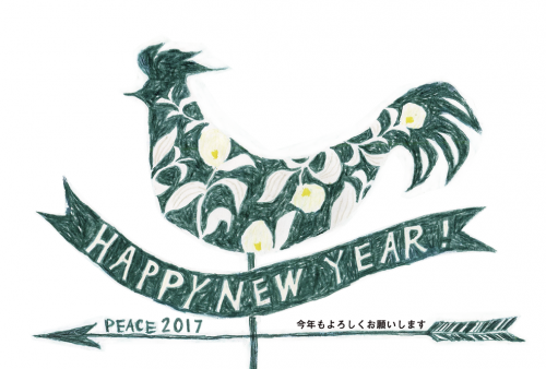 Happy_new_year_2017_001.png