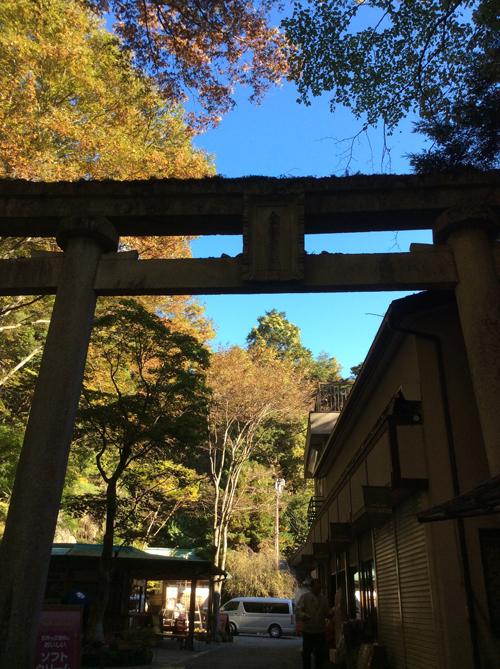 20161103仙娥滝入口金櫻神社鳥居