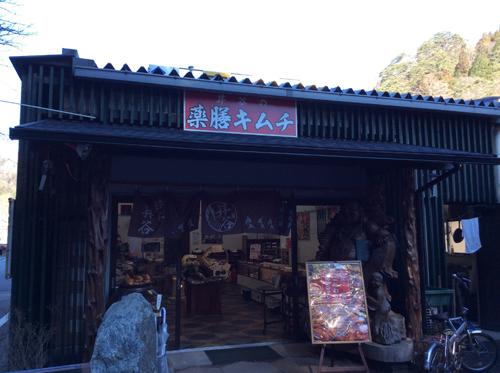20161218キムチの店昇谷 (3)