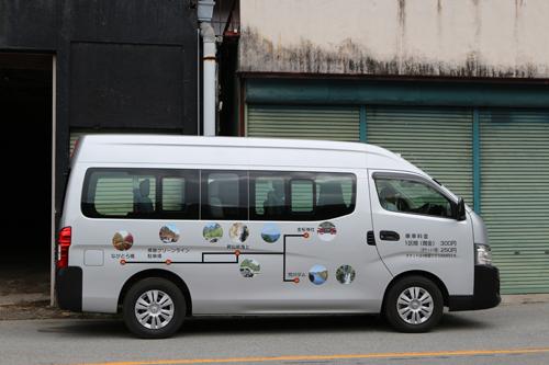 昇仙峡乗合バス