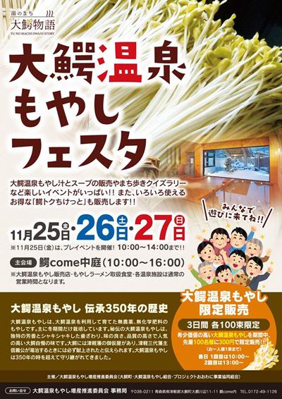 20161112-01.jpg