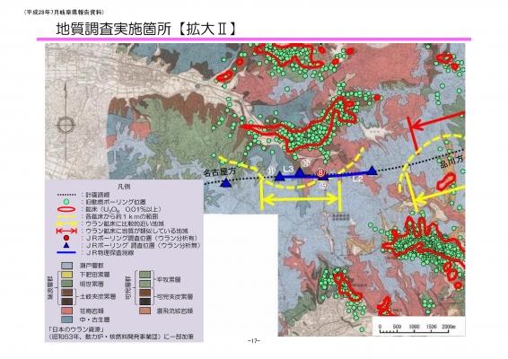 ウラン鉱床調査図