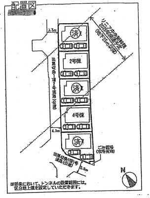 juuyo-setumei001.jpg