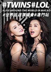 twins20161126.jpg