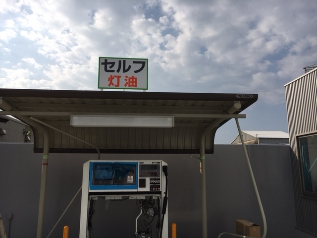 2016126_7.jpg