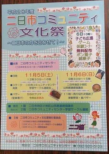 DSC_0223029.jpg