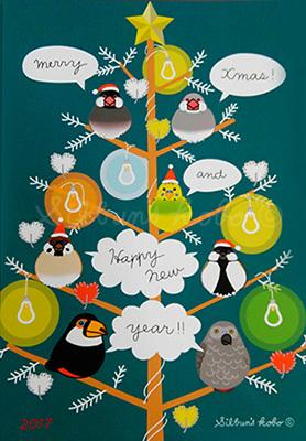 クリスマスカードKIMG2936