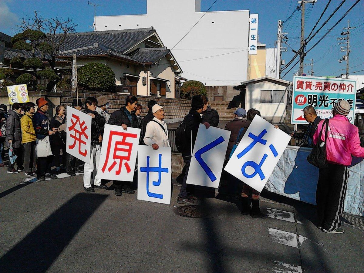 第20回「なくせ原発!河内長野デモ」デモの様子