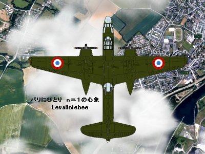 ノルマンディCaen近郊の仏空軍A20J
