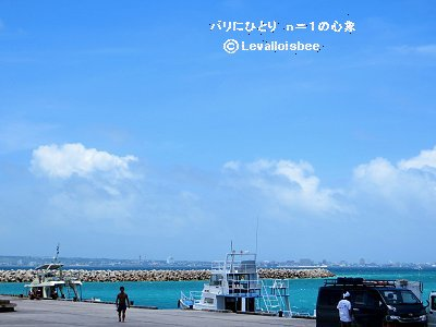 けだるい午後の竹富島フェリー乗場downsize