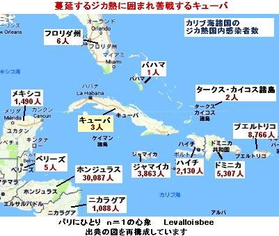 カリブ海諸国のジカ熱国内感染者数