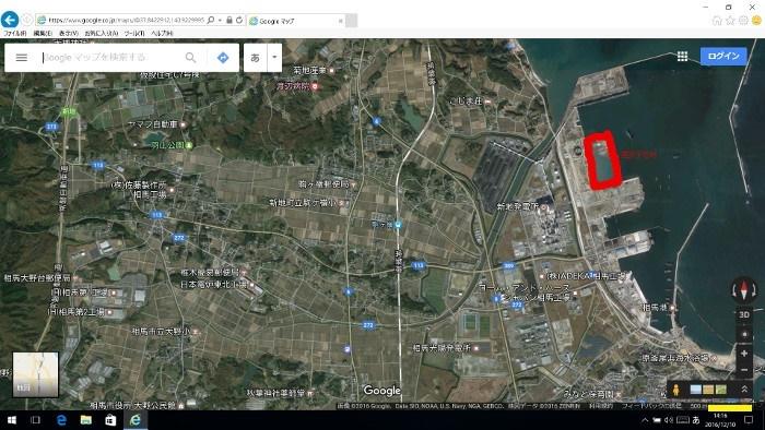 相馬ガス発電所地域