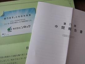 IMG_7643.jpg