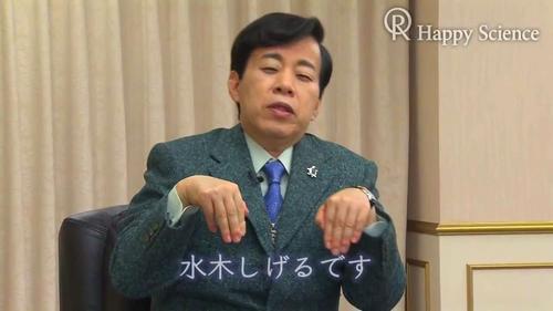 金の力で若いアイドル清水富美加を愛人にした疑惑の幸福の科学教祖・大川隆法さん