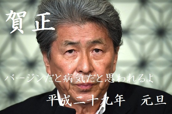 kaiyotorigoe.jpg