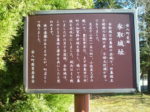 kouritori1.jpg