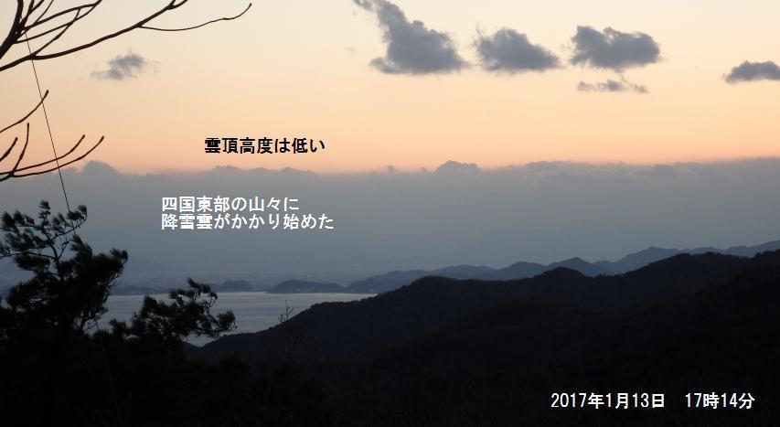 淡路島南部の山から四国山地を眺める