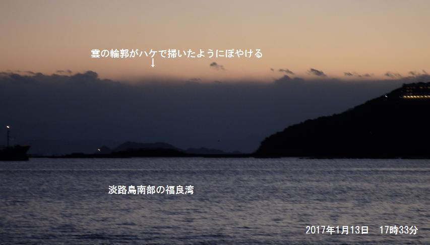 降雪雲が四国山地に流れ込みはじめた