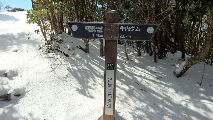 山頂まであと10メートル