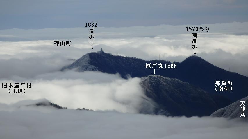 稜線の北側に霧氷が出来ている